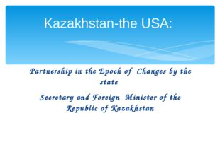 Partnership in the Epoch of Changes by the state Secretary and Foreign Minist