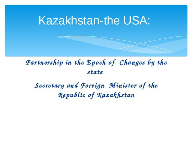 Partnership in the Epoch of Changes by the state Secretary and Foreign Minist...