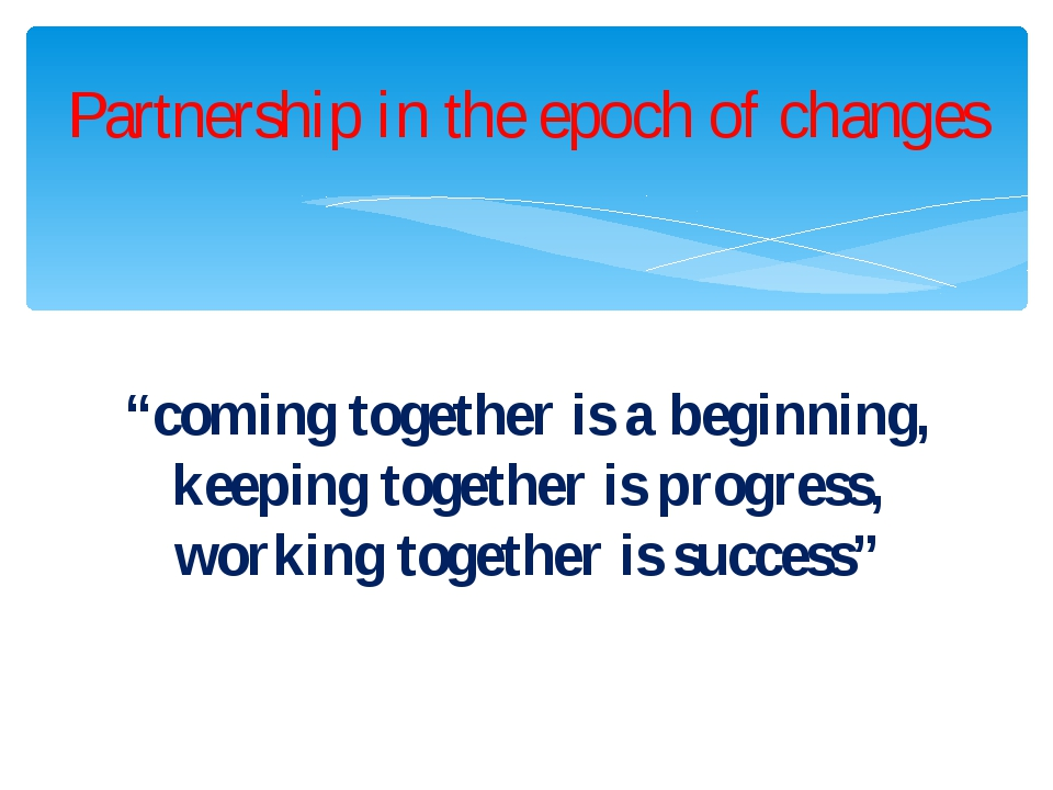 """coming together is a beginning, keeping together is progress, working toget..."