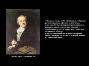 У Уильяма Блейка (1757–1827) были своеобразные религиозные, философские и пол