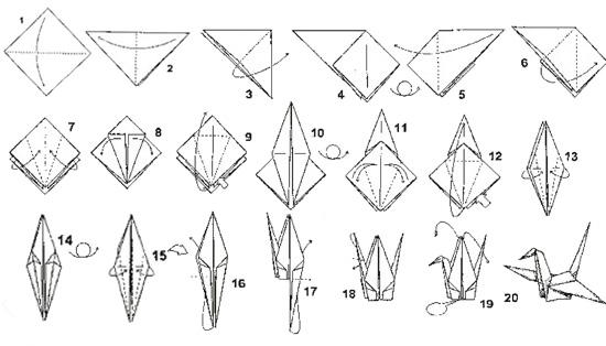 Схема бумажных журавликов