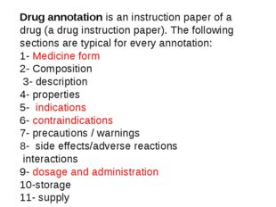 Drug annotation is an instruction paper of a drug (a drug instruction paper).