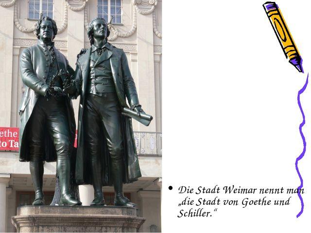 """Die Stadt Weimar nennt man """"die Stadt von Goethe und Schiller."""""""
