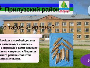 В каком году была основана школа в с.Объячево? МБОУ «СОШ» с.Объячево 20 ОТВЕТ