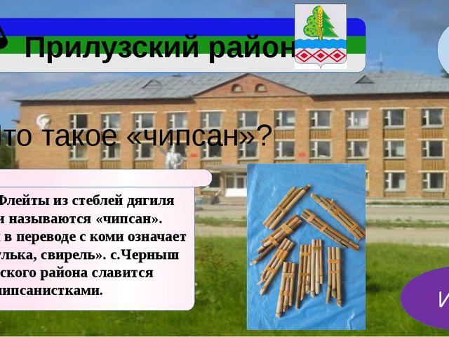 В каком году была основана школа в с.Объячево? МБОУ «СОШ» с.Объячево 20 ОТВЕТ...