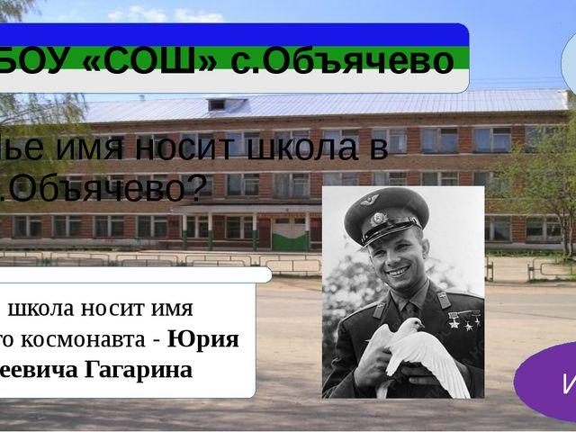 ИСТОЧНИКИ http://yandex.ru/images/search?text=%D0%B3%D0%B5%D1%80%D0%B1%20%D0%...