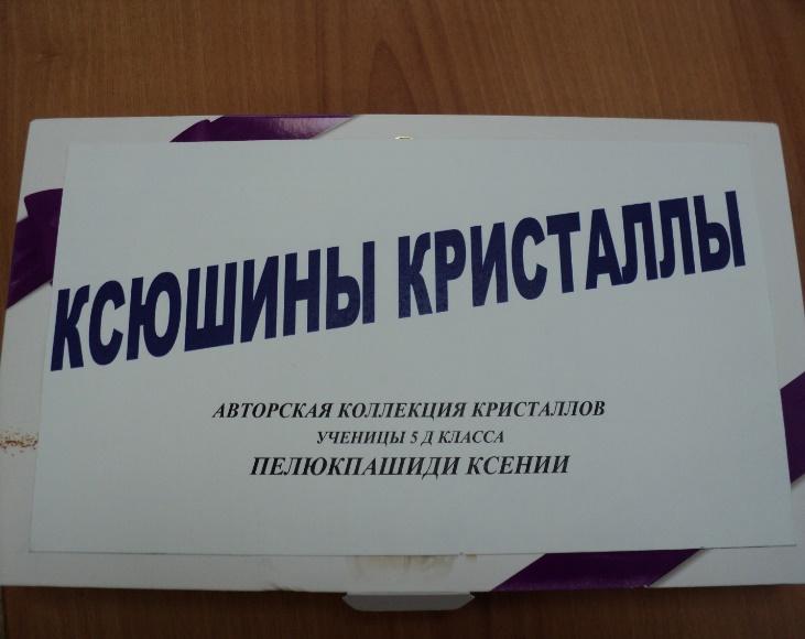G:\DCIM\101MSDCF\DSC04425.JPG