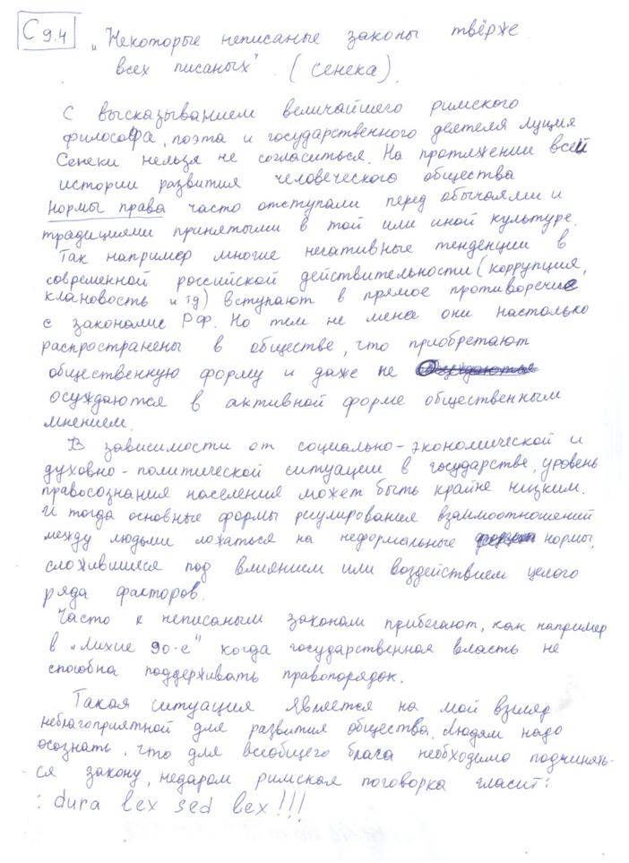 http://rusidze.ru/wp-content/uploads/2012/03/%D1%8D%D1%81%D1%81%D0%B5.png