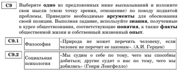 http://rusidze.ru/wp-content/uploads/2012/03/%D1%819-1.png