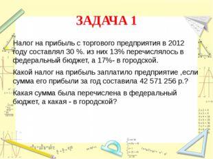 При приеме на работу директор предприятия предлагает зарплату 4200 р. Какую с