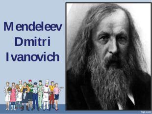 Mendeleev Dmitri Ivanovich