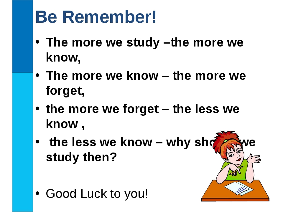 The more we study –the more we know, The more we know – the more we forget, t...