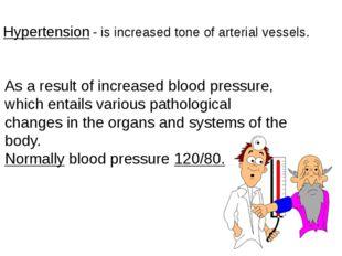 Hypertension - is increased tone of arterial vessels. As a result of increase