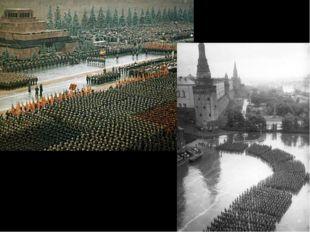 24 июня, спустя четыре года после начала войны, на Красной площади состоялся
