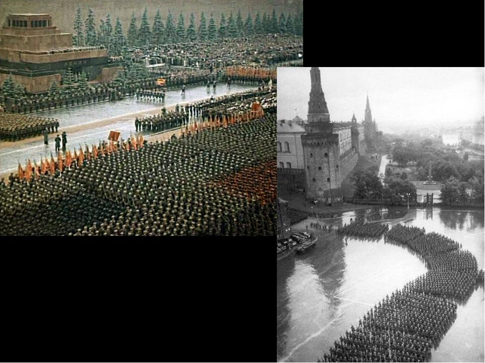 24 июня, спустя четыре года после начала войны, на Красной площади состоялся...
