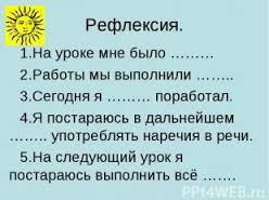 F:\Казахстан 2050\images (23).jpg
