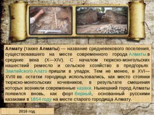 Алмату(такжеАлматы)— название средневекового поселения, существовавшего на