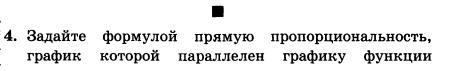 C:\Users\Михаил\AppData\Local\Microsoft\Windows\Temporary Internet Files\Content.Word\Новый точечный рисунок (2).bmp