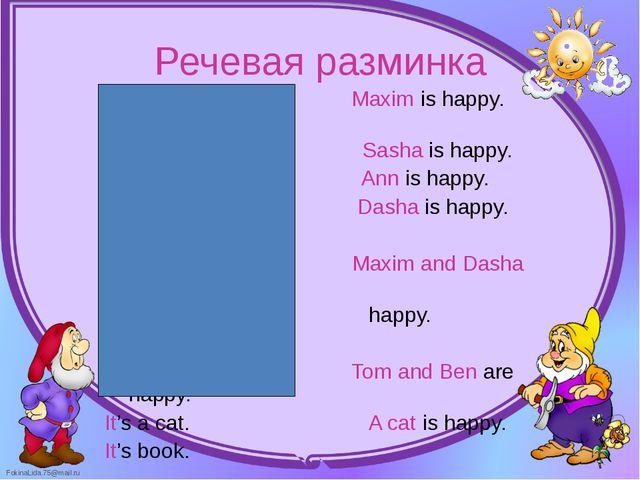 I'm Maxim.                        Maxim is happy.             I'm Maxim....