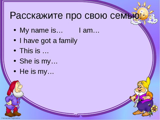 My name is…        I am… My name is…        I am… I have got a family This...