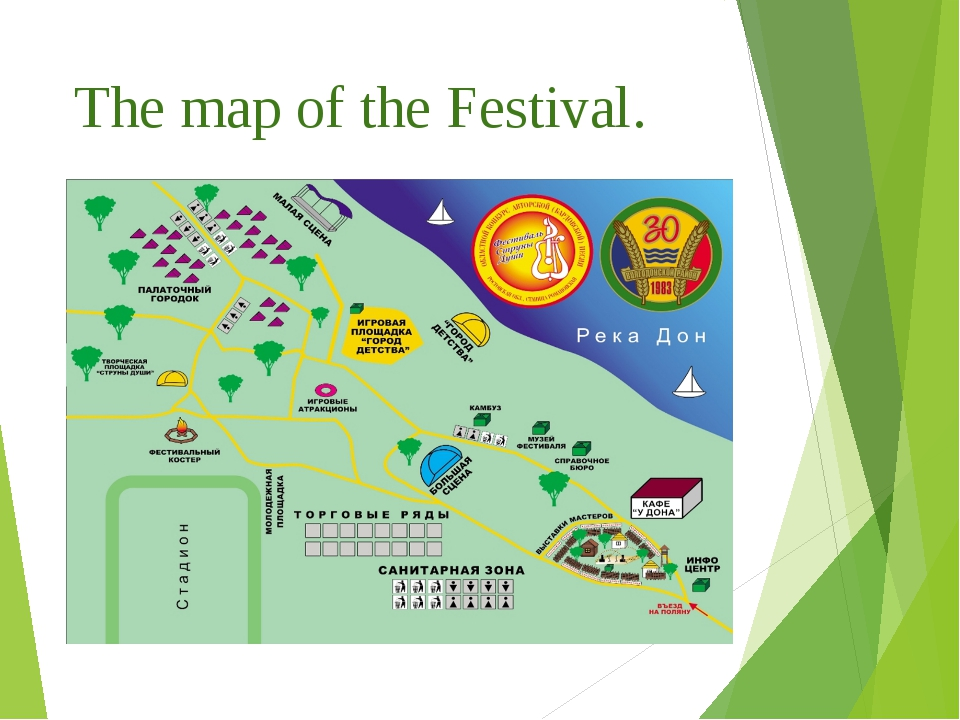 The map of the Festival.