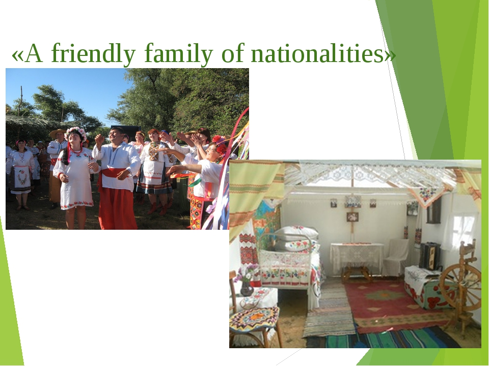 «A friendly family of nationalities»