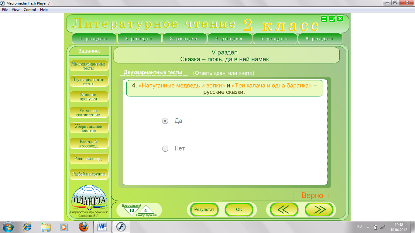 hello_html_77352b18.png