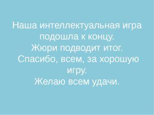 «12 стульев», И. Ильф, Е. Петров.