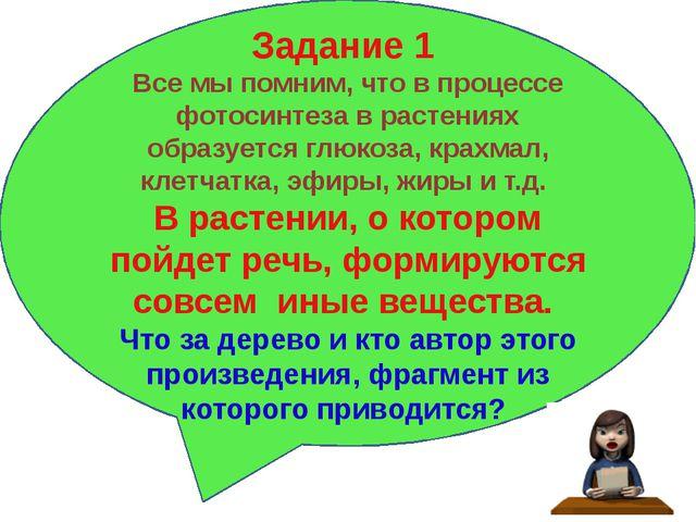 «… Порывистая душа отца Федора не знала она никогда… Мечтал отец Востриков о...