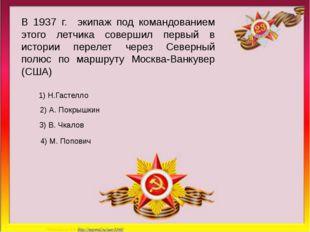 Член Избранной Рады, победитель крымского хана Девлет Гирея в битве у Молоди: