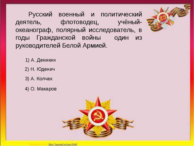 Эта крепость трижды бралась русскими. Первый раз ее захватили донские казаки...