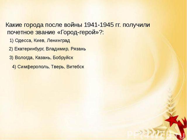 Сборно-разборная крепость, которую возвели рядом с Казанью перед третьим похо...