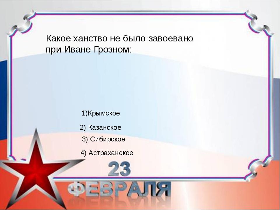 Князь, воевавший и с болгарами, и с радимичами, и со своими братьями за Киев...