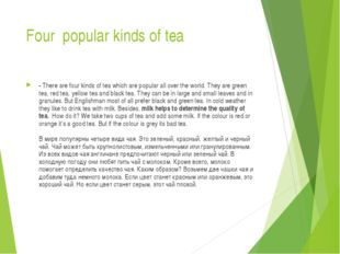 Four popular kinds of tea - There are four kinds of tea which are popular all