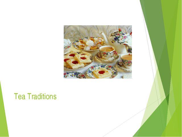Tea Traditions Составила: Любавина Н.А. учитель английского языка