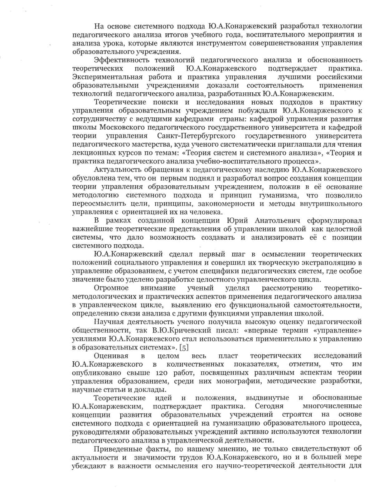 hello_html_m1d1423ed.jpg
