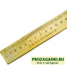 http://www.prozagadki.ru/uploads/posts/2011-01/1296382329_1.jpg