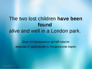 The two lost children have been found alive and well in a London park. Двух