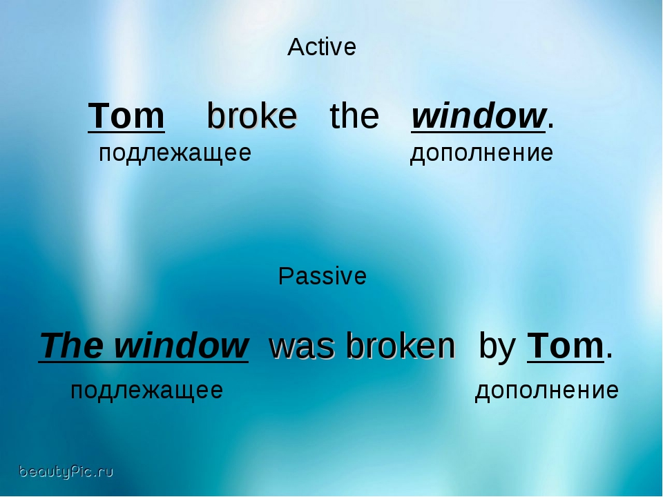 Active Tom broke the window. подлежащее дополнение Passive The window was bro...