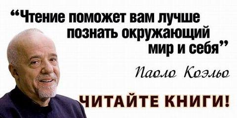 http://img3.proshkolu.ru/content/media/pic/std/3000000/2934000/2933055-c6e6b534ad342ca7.jpg