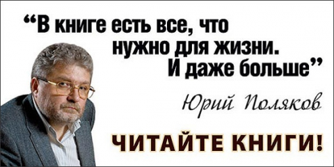 http://img3.proshkolu.ru/content/media/pic/std/1000000/917000/916883-96b1ef922dadedda.jpg