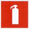 D:\МАМА\ПОЖАР\Выставка-пожар\Знаки\6.jpg