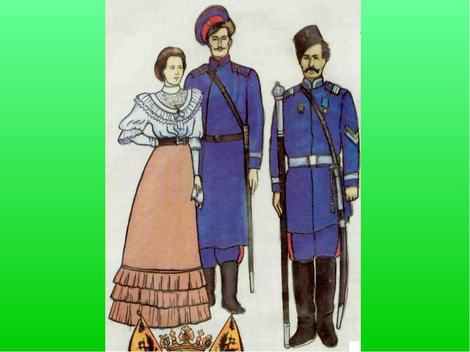 шерман картинки одежд казака и казачки продиагностировать