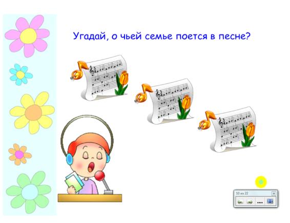 hello_html_2b55c9f6.png
