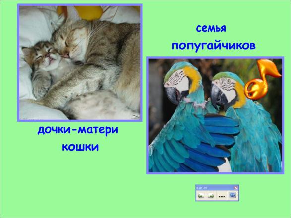 hello_html_m59fc51e5.png