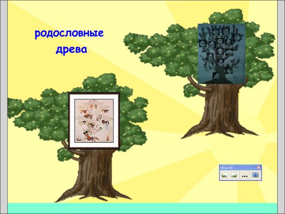 hello_html_m6c902f4b.png