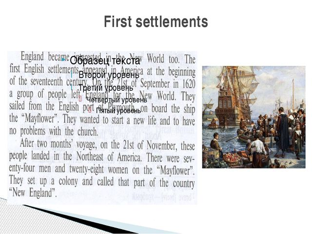 First settlements