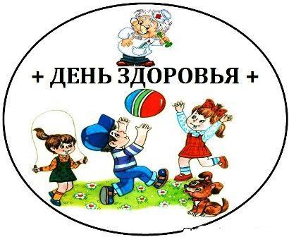 hello_html_261ad8a9.jpg