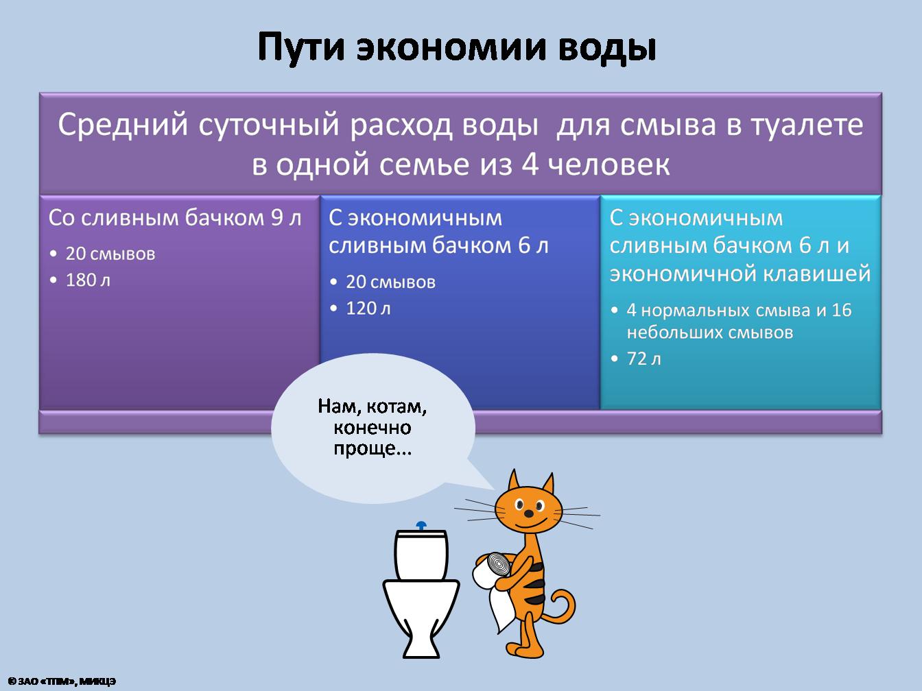 hello_html_m1e8c57ab.png
