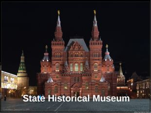 State Historical Museum
